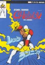 Atomic_Runner_Chelnov_arcade_flyer.jpg